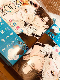 恋犬2巻の献本とどきました - 山田南平Blog