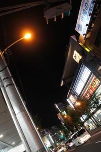 荻窪の「コンビニエンスストアさま」で WIFI を借りれました. - 秋葉原・銀座 PHOTO by ari_back