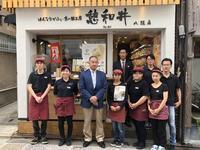 憩和井八坂店オープンしました - はんなりかふぇ・京の飴工房 「憩和井(iwai)  八坂店」Cafe iwai Yasaka and Kyoto_Candy Shop