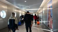 2019年10月サンパウロ→日本への旅行記④フランクフルト国際空港で乗り継ぎ - ハチドリのブラジル・サンパウロ(時々日本)日記
