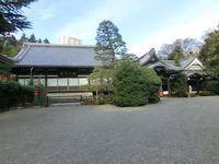 東禅寺(新江戸百景めぐり㊸) - 気ままに江戸♪  散歩・味・読書の記録
