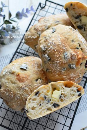 ブラックオリーブとスモークチーズのチャバタ - *sheipann cafe*
