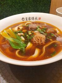 気になっていた2019年の優勝の牛肉麺は如何に? - メイフェの幸せ&美味しいいっぱい~in 台湾