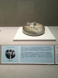 東洋陶磁美術館へ行って来ました!(大杉) - 柚の森の仲間たち
