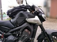 ヤマハMT-09のインテークカバーってパーツ。 - DRESS OUT  White Blog