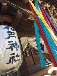 神社巡り『御朱印』⛩松戸神社 - ハタ坊(釣り・鳥撮・散歩)
