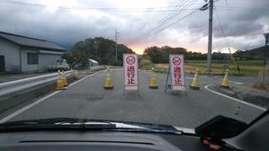 たいふうひがい - 長野県上田市と東御市の境 タダのバイク屋 Garage Giraffe ガレージ ジラフ   Harley Davidson ハーレー