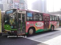 東京都交通局B-Y760【ヤマモリ】 - 注文の多い、撮影者のBLOG