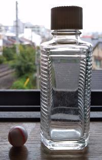 山之内の段々瓶 - Jugendsammlung's Blog