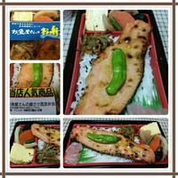お魚屋さんの銀鮭西京弁当♪ - コグマの気持ち