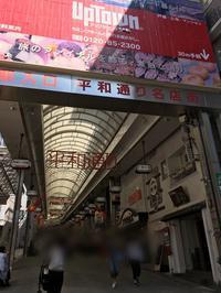 熱海商店街:カフェ藍花でお茶、お土産は黒麦 - おいしいもの大好き!