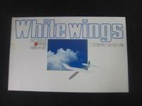 香川県高松市で紙飛行機の買取なら大吉高松店 - 大吉高松店-店長ブログ