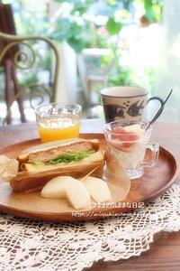 「Ema cafe」モーニング(笑) - エマままの気ままな日記