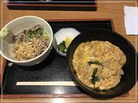 『丸平』で丼とお蕎麦のランチ@大阪/北浜 - Bon appetit!