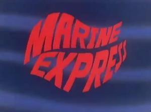 海底超特急 マリン・エクスプレス - CLUB 80's