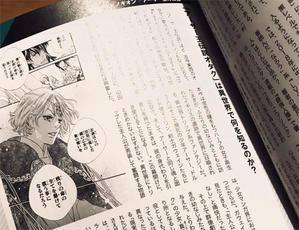 「Febri」Vol.57 - 山田南平Blog