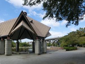 城北公園 大阪の -