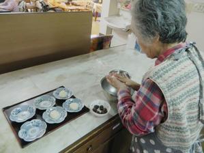 京都にある介護施設、グッデイからお届けします