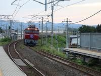 藤田八束の鉄道写真@貨物列車が大活躍、貨物列車と観光事業の組み合わせは成功するか、鉄道で観光事業を立ち上げる - 藤田八束の日記
