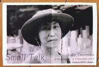 【三度笠アンテナ】辻中育子さん写真展「Small Talk」10/25から11/6まで〜わたしも撮ってもらいました - 加藤わこ三度笠書簡
