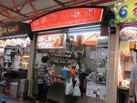 Maxwell Fuzhou Oyster Cake 歴史ある福州スナック! - よく飲むオバチャン☆本日のメニュー
