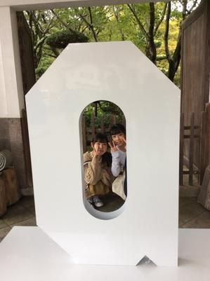 around 3日目② - 山中温泉 芭蕉の館