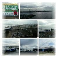 2019年10月『新幹線浜松工場一般公開』とその他もろもろツアー♪③ - コグマの気持ち