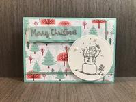 チャリティ用クリスマスカード…その④ No.69 - 胡桃っ子の家