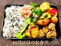 台風 - 息子2号のお弁当時々GUNちゃん❤️