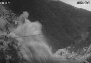 先行配信のお知らせ「佐久間ダム建設記録一部、二部」 - 久米さんの科学映像便り