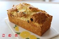 ドライブルーベリー&チーズパウンド - パン・お菓子教室 「こ む ぎ」