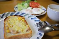 ツナマヨコーントーストな朝餉 - ぶん屋の抽斗