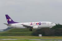 YTO - K's Airplane Photo Life