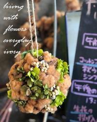 『IVORY 花教室 10 October 開催です〜♬』 -  Flower and cafe 花空間 ivory (アイボリー)