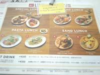 Bar Marche Kodama(恵比寿) - OL食べ歩き☆DiaryⅡ