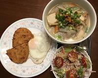 トン汁と魚かつエッグ - よく飲むオバチャン☆本日のメニュー