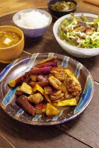 さつま芋と鶏もも肉の照り焼き。 - 続・おおぐらい通信