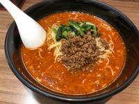 四川飯店 - リラクゼーション マッサージ まんてん