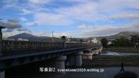 鴨川雑景10月(2019)2 - 写楽彩2