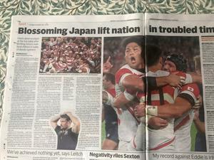 ラグビーW杯での日本の勝利と台風の被害と。複雑な気持ちいろいろ - ロンドン 2人暮らし
