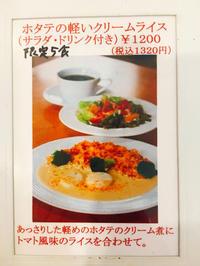ランチメニュー - Cafe Myrtille