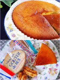 『シュールな賄い飯』ベイクドチーズケーキ - 埼玉カルトナージュ教室 ~ La fraise blanche ~ ラ・フレーズ・ブロンシュ