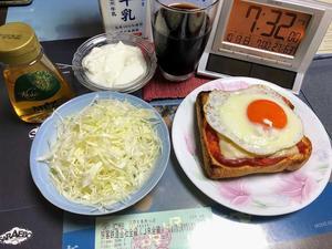 191013お昼はじねん、晩はお惣菜でCAVA開ける - やさぐれ日記