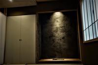 茶室 - SOLiD「無垢材セレクトカタログ」/ 材木店・製材所 新発田屋(シバタヤ)