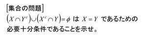解析学演習≪1≫ - 齊藤数学教室「算数オリンピックの旅」を始めませんか?