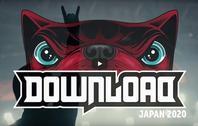 Download Japan 2020来年3月に幕張メッセで開催決定 - 帰ってきた、モンクアル?