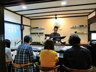 2019 お茶講座第7期生講座開始! - 茶論 Salon du JAPON MAEDA