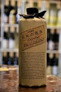 「10月22日(火)は休み」っていうことと、「週末店頭販売」の事 - 大阪酒屋日記 かどや酒店 パート2