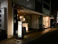 和洋酒彩のんのん高松市丸亀町 - テリトリーは高松市です。