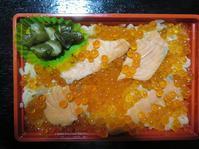 秋の味覚いちおし - Tumugitesigoto4419's Blog